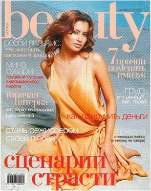 beauty russia cover