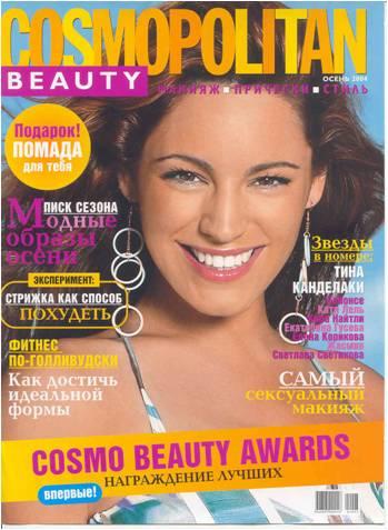cosmopolitan russie cover