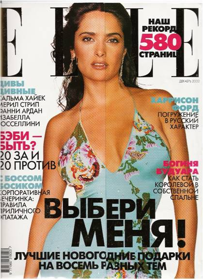 elle russie cover