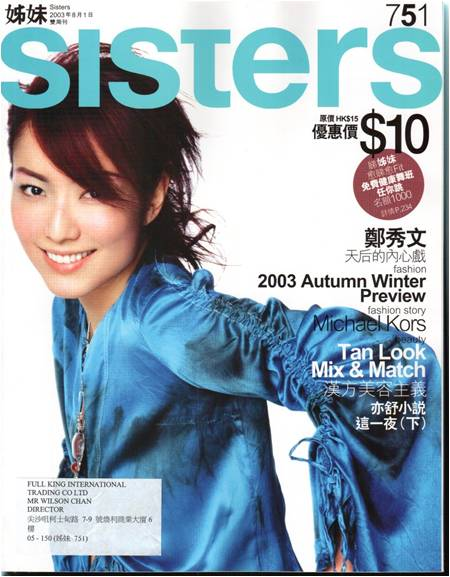 sisters 751 cover