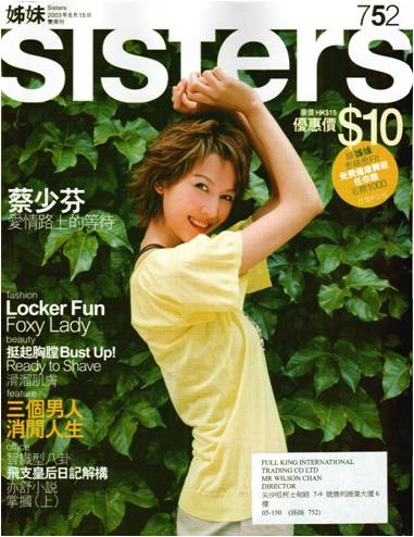 sisters 752 cover