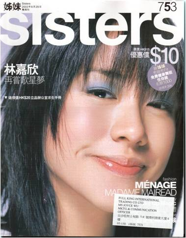 sisters 753 cover